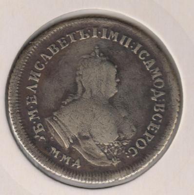 25 1743 (2).jpg