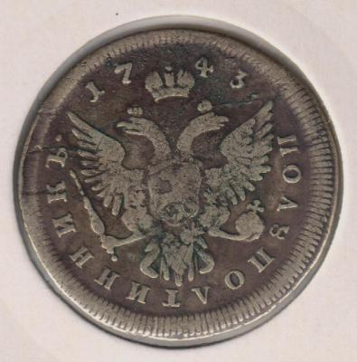 25 1743а (2).jpg
