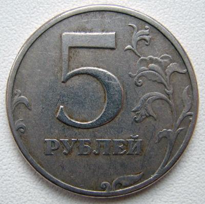 5-1997 СПДМ.jpg
