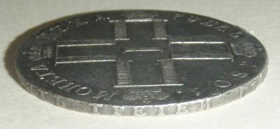 P2228603.JPG