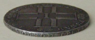 P2228604.JPG
