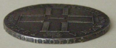P2228605.JPG