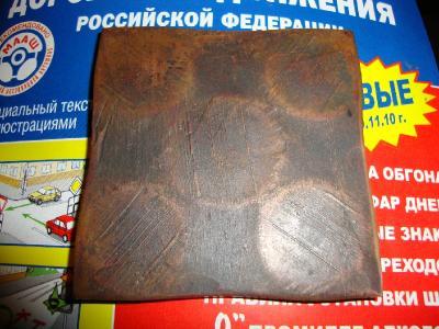post-12715-129857006933_thumb.jpg