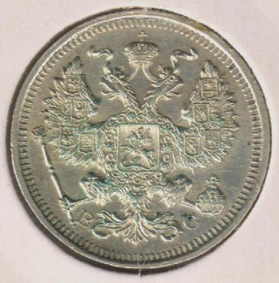 1917 (2).jpg