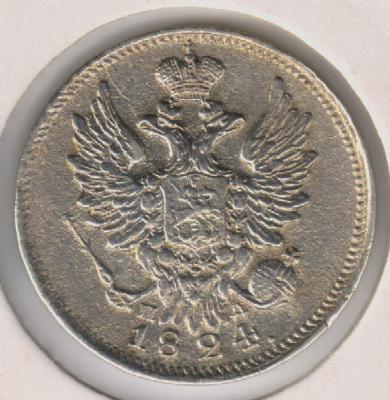 1824 (2).jpg