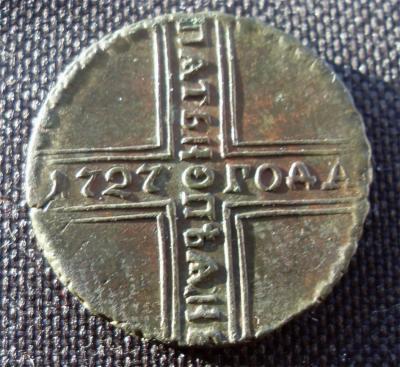 1727_1~1.JPG