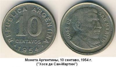 25.02.1778 (Родился Хосе де Сан-Мартин).JPG