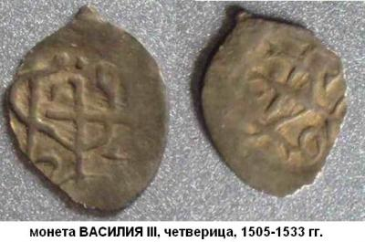 25.02.1479 (Родился ВАСИЛИЙ III).JPG