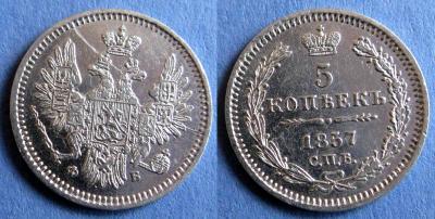 5-1857 ФБ.JPG