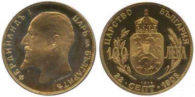 26 февраля 1861 года родился — Фердинанд I царь Болгарии.jpg