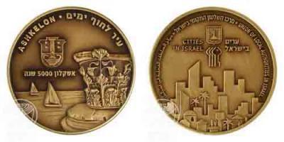 27 февраля 1951 года  — в Израиле основан город Ашкелон.jpg