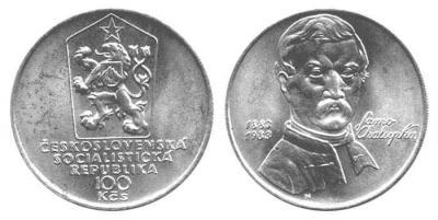 27 февраля 1812 Халупка Само.jpg
