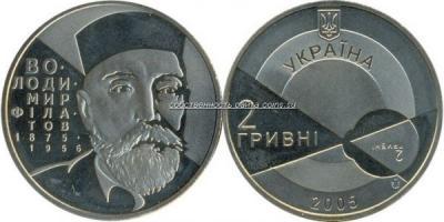 27 февраля 1875  Владимир Филатов.jpg