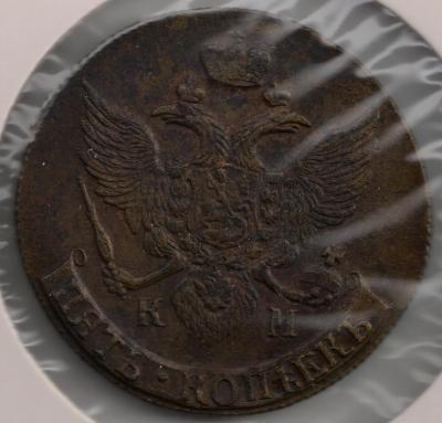 post-18794-129873665337_thumb.jpg