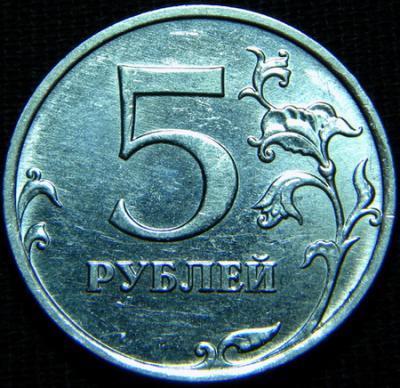 рев.5р-2009-непрочекан.jpg