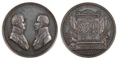 28 февраля 1813 подписан Калишский Союзный Трактат.jpg