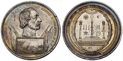 28 февраля 1820 года родился — Илайша Кент Кейн,.jpg