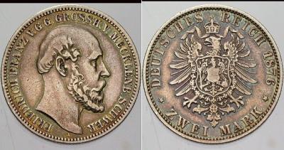 28 февраля 1823 года родился — Фридрих Франц II, великий герцог Мекленбург-Шверинский.jpg