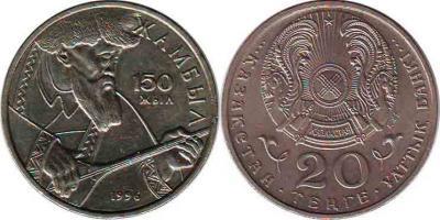 28 февраля 1846 Джабаев, Джамбул.jpg