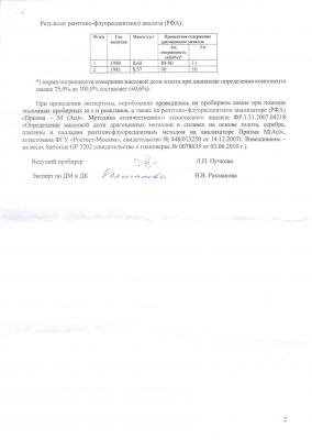 Document_54.jpg