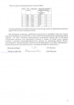 Document_56.jpg