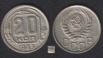 20k1943(F59-1).jpg
