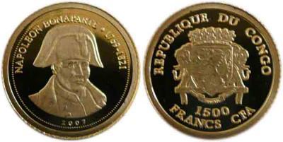 2 марта 1796 года — Наполеон Бонапарт назначен командующим французской армией..jpg