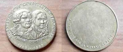 2 марта 1760 Люси Семплис Камилл Бенуа Демулен..JPG