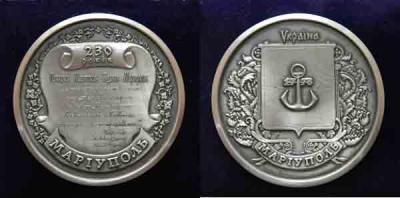 2 сентября 1889 года — Открыт морской порт в Мариуполе..jpg