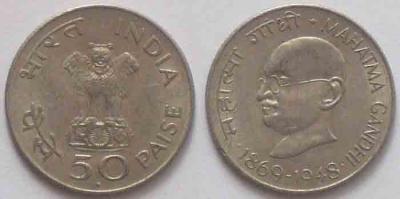 2 октября 1869 года родился ― Махатма Ганди.JPG