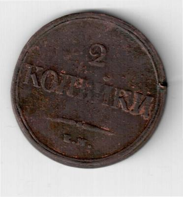 2к-1838.jpg
