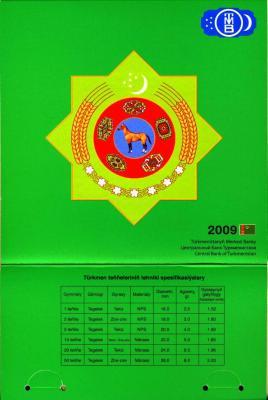 tm2009-2.JPG
