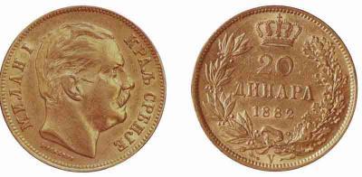 6 марта 1882 года — Сербия провозглашена королевством.jpg