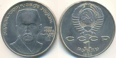 6 марта 1889 года родился — Хамза Хакимзаде Ниязи.jpg