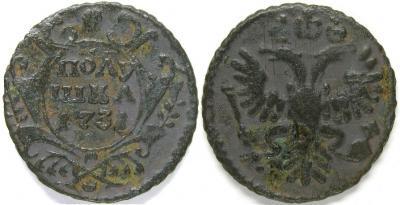 1731 полушка 3.jpg