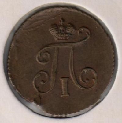 1798а.jpg