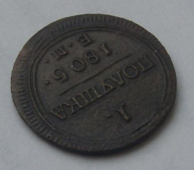P3058626.JPG