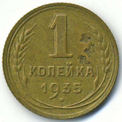 1kop1935.jpg