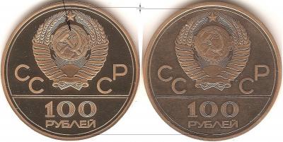ЭМБЛЕМА (100 р, аверс, линии).jpg