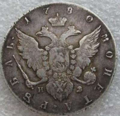 1781jpg.jpg