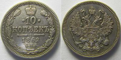 10 1862.jpg