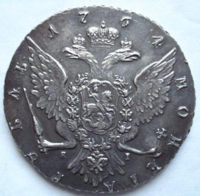 17641.jpg
