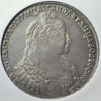 1737 face.jpg