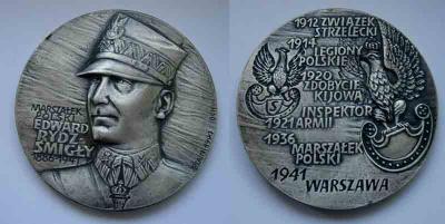 11 марта 1886 года родился — Эдвард Рыдз-Смиглы.JPG