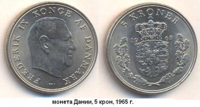 11.03.1899 (Родился ФРЕДЕРИК IX).JPG