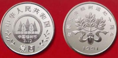 12 марта — День посадки деревьев в Китае.jpg