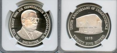 12 марта 1968 независимость Республика Маврикий.JPG