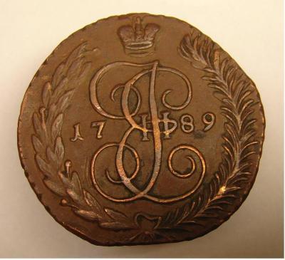 5 коп 1789 г А М.JPG