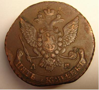 5 коп 1789 г А М (1).JPG