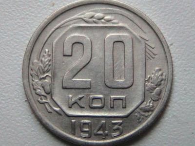 post-19293-129991411818_thumb.jpg